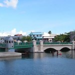 The Bold & The Beautiful Barbados Bridgetown