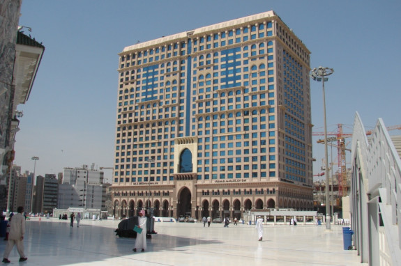 Dar Al Tawhid