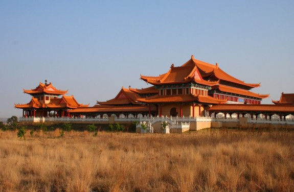Nan Hua Buddhist Temple