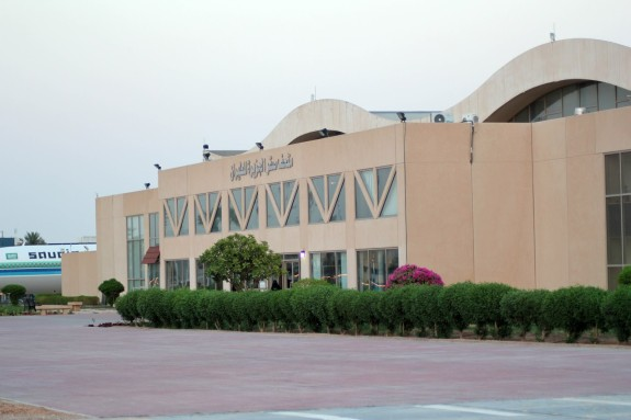 Royal Saudi Air Force Museum