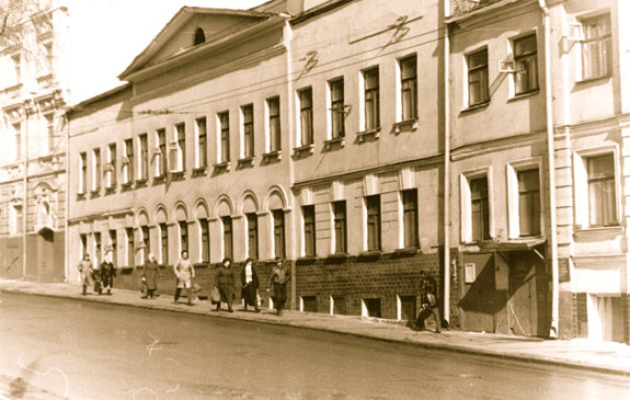Kitay Gorod Hotel