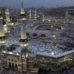 11 Essential Thing To Do Before  Pilgrimage to Mecca
